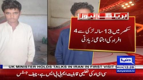 13 year old girl raped by 4 boyes in Sukkur