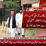 MNA Zulfiqar escapes from court after bail rejection