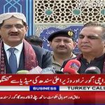 KHI: Sindh Governor and CM hold joint press conference