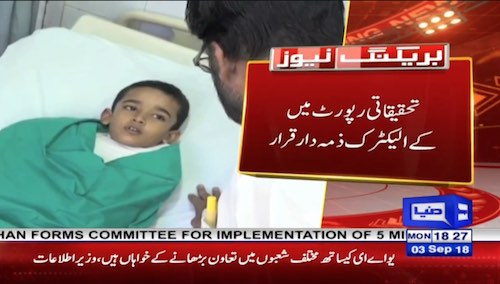K-E responsible for amputation of minor boy's arms