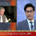 FM Qureshi: US stopped Coalition Support Funds not aid