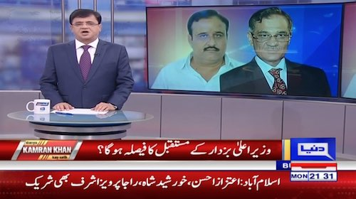 DPO Pakpattan case: will summon Punjab CM too, says CJP