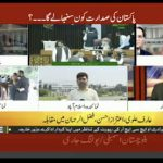 "Special transmission ""Presidential Elections"" part – 1"