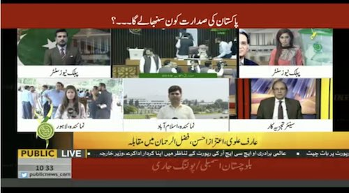 """Special transmission """"Presidential Elections'' part - 1"""