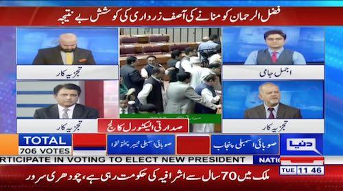 Presidential elections transmission by Ajmal Jami 2