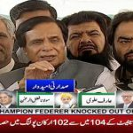 Pervaiz Elahi: Shehbaz destroy all the system of Punjab