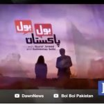 Bol Bol Pakistan – 03 September, 2018