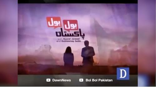 Bol Bol Pakistan - 03 September, 2018