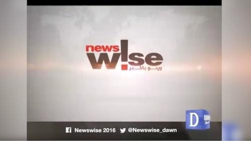 Newswise - 03 September, 2018
