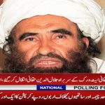 Leader of Haqqani network, Jalaluddin Haqqani dies