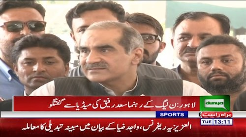 Saad: Asif Zardari decided to play friendly opposition