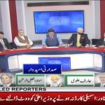 Presidential elections transmission by Ajmal Jami 3