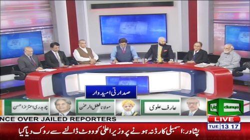 Presidential elections transmission by Ajmal Jami 3