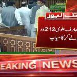 PTI's Arif Alvi elected 13th president of Pakistan