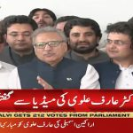 Newly-elected President Dr Arif Alvi addresses to media