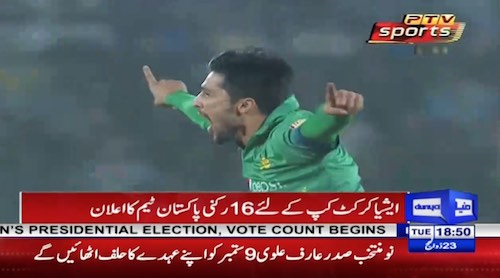 Pakistan's 16-member squad announced for Asia Cup