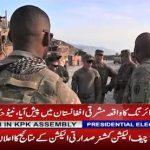 US service member killed in Afghanistan insider attack