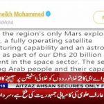 UAE names 2 astronauts to International Space Station