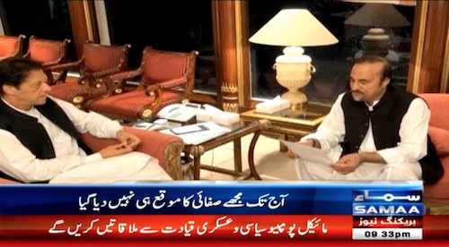 Babar Awan resigns as PM's adviser over corruption case