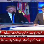 Kamran: Donald Trump hasn't congratulated PM Khan