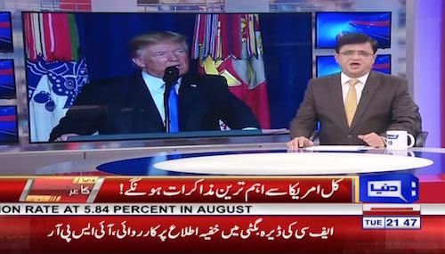 Kamran: Donald Trump hasn't congratulated PM Khan