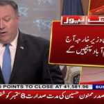 US Secretary of State Pompeo arriving in Pakistan today