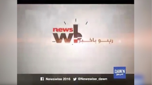 Newswise - 04 September, 2018