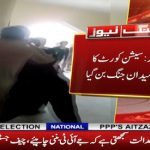 Brawl between 2 parties in Lahore session court