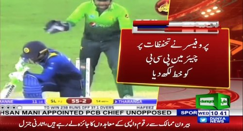 Asia Cup: Mohammad Hafeez pens letter to PCB