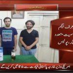 KHI: Drunk' Ali Saleem aka Begum Nawazish Ali arrested