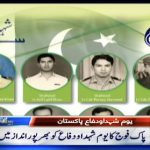 Defence Day to be observed on Thursday
