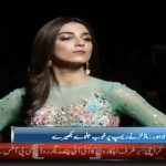 Fashion week in eastern Pakistan's Lahore