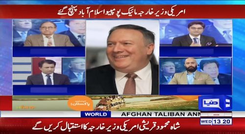 PAK: Special transmission for the visit of Mike Pompeo 1