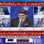 PAK:Special transmission for the visit of Mike Pompeo2