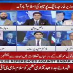 PAK:Special transmission for the visit of Mike Pompeo 3