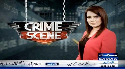 Crime Scene - 5-9-2018
