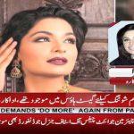 Actor Saleem, Begum Nawazish arrested with liquor botle