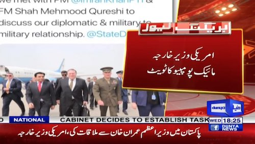 Pompeo tweets that he met PM and discussed matters