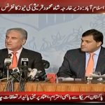 FM Qureshi says no 'do more' demand made from US