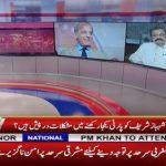 Rana Sana ullah: There is no grouping in PML-N