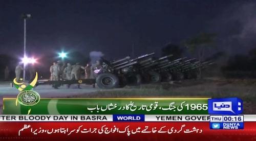 Nation celebrates Defence, Martyrs Day