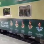 Pakistan Railway Tributes to Martyrs and ghazis
