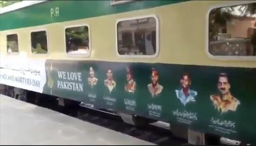 Pakistan Railway Tributes to Martyrs and ghazis