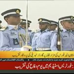 Guards Changing Ceremony on Mazar e Quaid Karachi