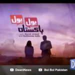 Bol Bol Pakistan – 05 September, 2018