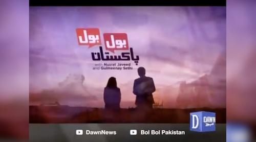 Bol Bol Pakistan - 05 September, 2018