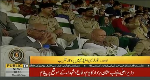 Special transmission for defence day of Pakistan 1