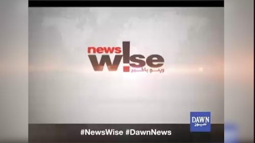 Newswise - 05 September, 2018