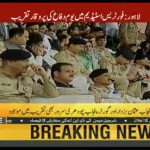 Special transmission for defence day of Pakistan 2