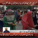 Karachi's Malir celebrates Defence Day